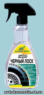 TURTLE WAX Черный лоск Wet'n'Black