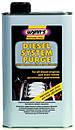 Wynns Diesel System Purge от официального дилера от 3 шт., фото 4