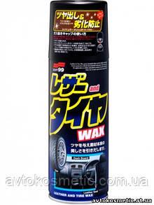 Soft99 Leather and Tire Wax-полироль для кожи и шин