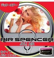 Airspencer  меловой ароматизатор Joli Air