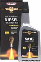 Diesel system treatment - очистка системы впрыска