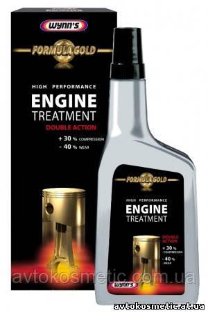 High Performance Engine Treatment - присадка, увеличивающая компрессию и предотвращающая износ двигателя