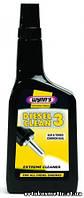 Diesel Clean 3 - сильный очиститель дизельной топливной системы