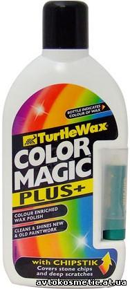 Turtle Wax Цветообогащенная полироль с карандашом Color Magic Plus белая