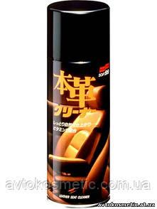 Soft 99 Leather Seat Cleaner - супер очиститель - кондиционер кожи