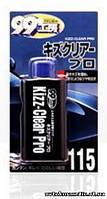 Soft 99 Kizz Clear Pro