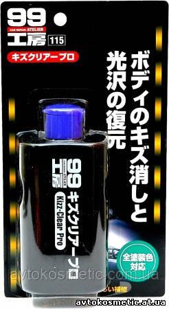 Kizz Clear Pro- заполняющая царапины суперполироль