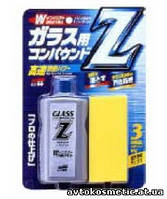 Soft 99 Glass Compound Z (High Speed & Powerful)