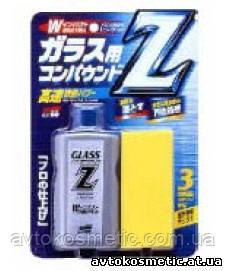 Soft 99 Glass Compound Z (Высокая скорость и мощность)