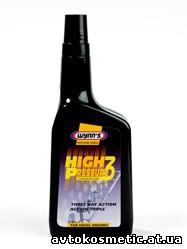 High Pressure 3 - Защищает и очищает систему впрыска топлива