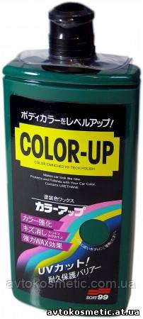 Color Up Green - подкрашивающая полироль