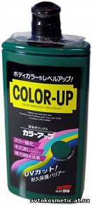 Soft 99 Color Up Green - подкрашивающая полироль зеленая