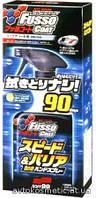 SOFT 99 Fusso Coat S&B Hand Spray