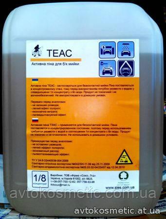 Активная пена для бесконтактных моек Теас - 10л.