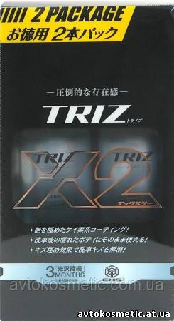 Soft 99 Triz X 2