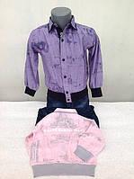 Стильная розовая рубашка для мальчиков 86,92,98,104 роста Малыши