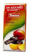 Шоколад без сахара Torras черный с кусочками манго Испания 75г