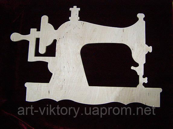 Заготовка швейная машинка, фото 2