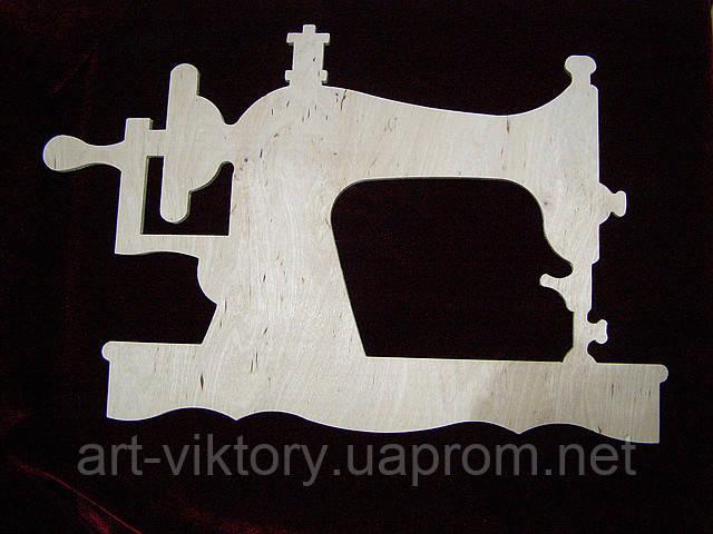 Заготовка швейная машинка