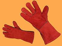 Перчатки сварщика 150