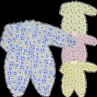 Комбинезон на кнопках, цветной, закрытая ножка, футер (начес), ТМ Алекс, рост 56-86 см
