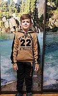 Теплый спортивный костюм для мальчиков подростковый 146,158 роста