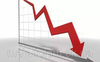 С понижением температуры ожидается падение цены на черный металлолом.