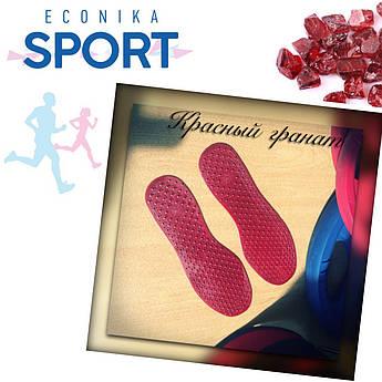 Ортопедические стельки Econika Sport «Красный гранат»