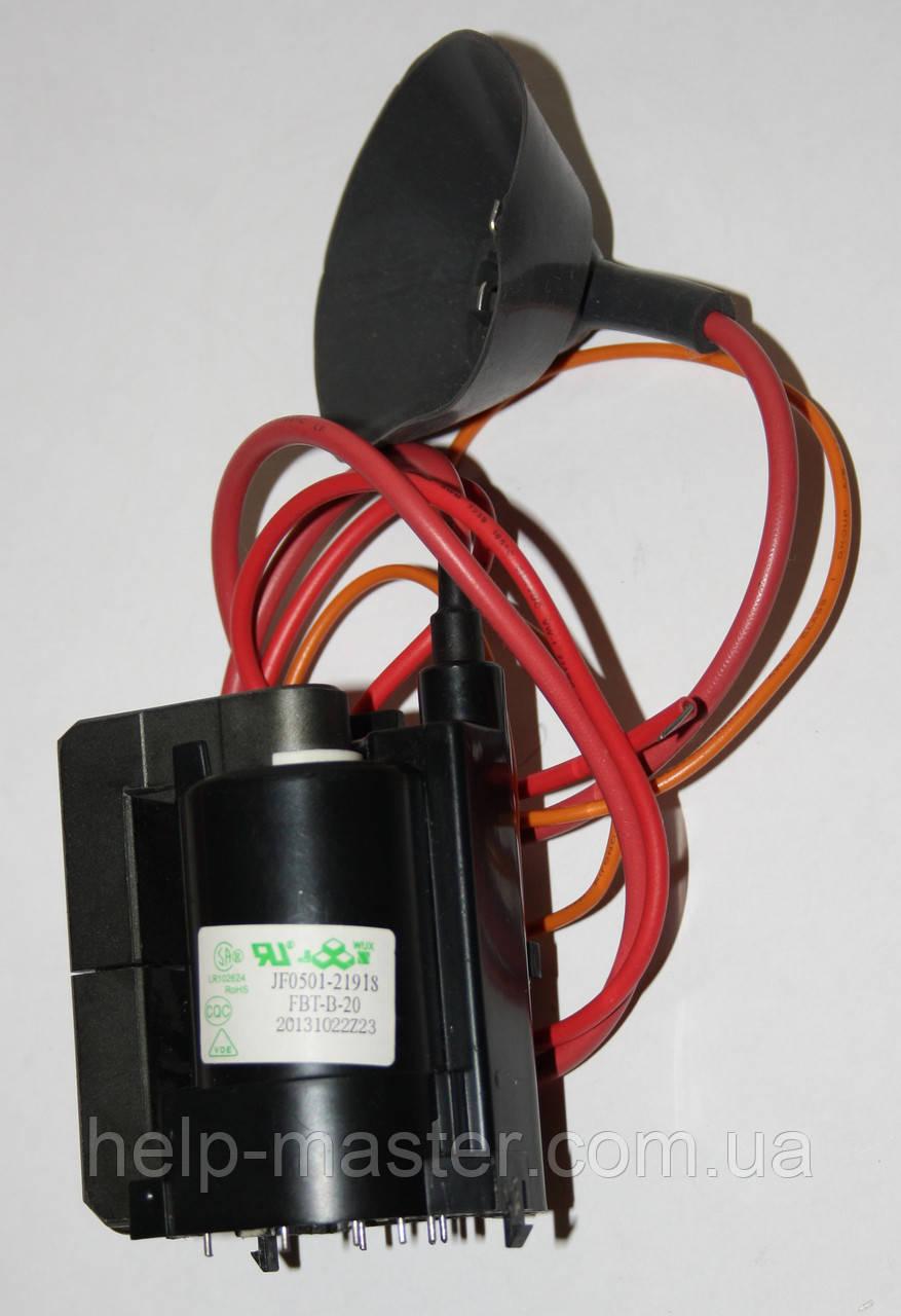 Строчный трансформатор (ТДКС) JF0501-21918
