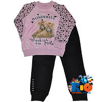 """Костюм детский """"Wonderful"""" , трикотаж (флис) , для девочек (рост 110-128 см)"""