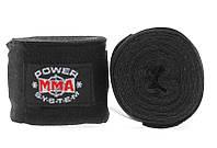 Бинты кистевые, коленные Power System Бинты для бокса BOXING  Wraps 4м  PS-3404  Black