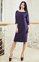 Лаконичное прямое платье