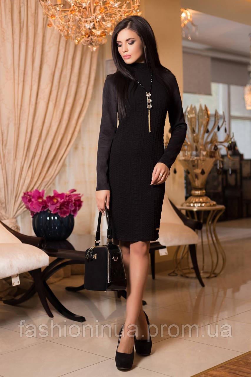 Комфортное Платье Миди из Тисненого Трикотажа Черное - FashionUA -  интернет-магазин женской одежды от 9333369eae467