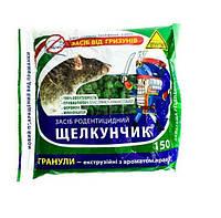 Щелкунчик гранулы 150 г
