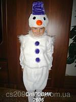 Аренда Прокат  карнавальный костюм детский Снеговик Киев