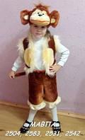 Аренда карнавальный костюм Обезьяна Мавпа