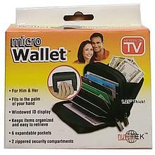 Кошелек Micro Wallet Аналог