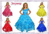 Бальное платье для девочек на выпускной Золушка