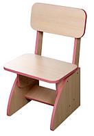 Детский стульчик растущий розовый 201 Финекс Плюс