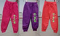 Спортивные штаны утепленные девочка  5,6,7,8 лет(Турция)