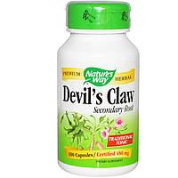 Кіготь диявола, nature's Way, 480 мг, 100 капсул