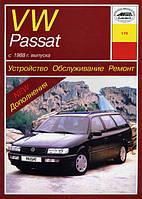 Книга Volkswagen Passat B3 бензин, дизель Инструкция по эксплуатации, техобслуживанию и ремонту