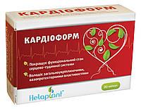 Кардиоформ 300 мг №30 растительная добавка для укрепления сердца и сосудов