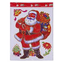 """Наклейки новогодние для окон """"Санта"""", 40*30 см, 8309"""