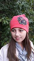 Оригинальная шапочка кораллового цвета для девочки