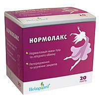 Нормолакс 4,5 г №20 растительная добавка для нормалицации массы тела и улучшения обмена веществ
