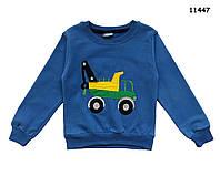 """Кофта """"Машина"""" для мальчика. 122 см"""