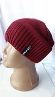 Модная универсальная осенняя шапка бордового цвета