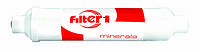 Минерализатор Filter1