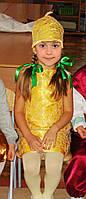 """Детский костюм на утренник """"Дыня"""",""""Груша""""на девочку 3-4 года"""